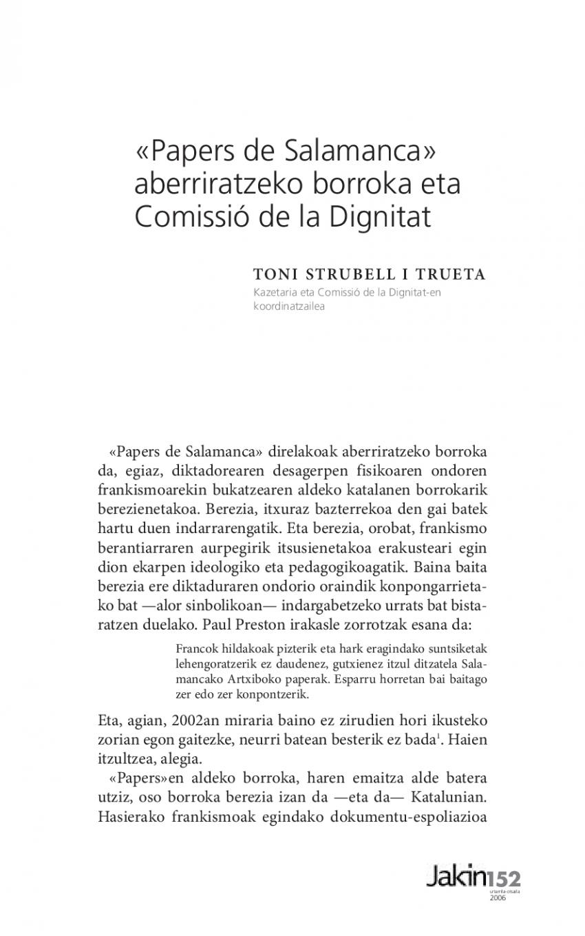 Papers de Salamanca aberriratzeko borroka eta Comissió de la Dignitat