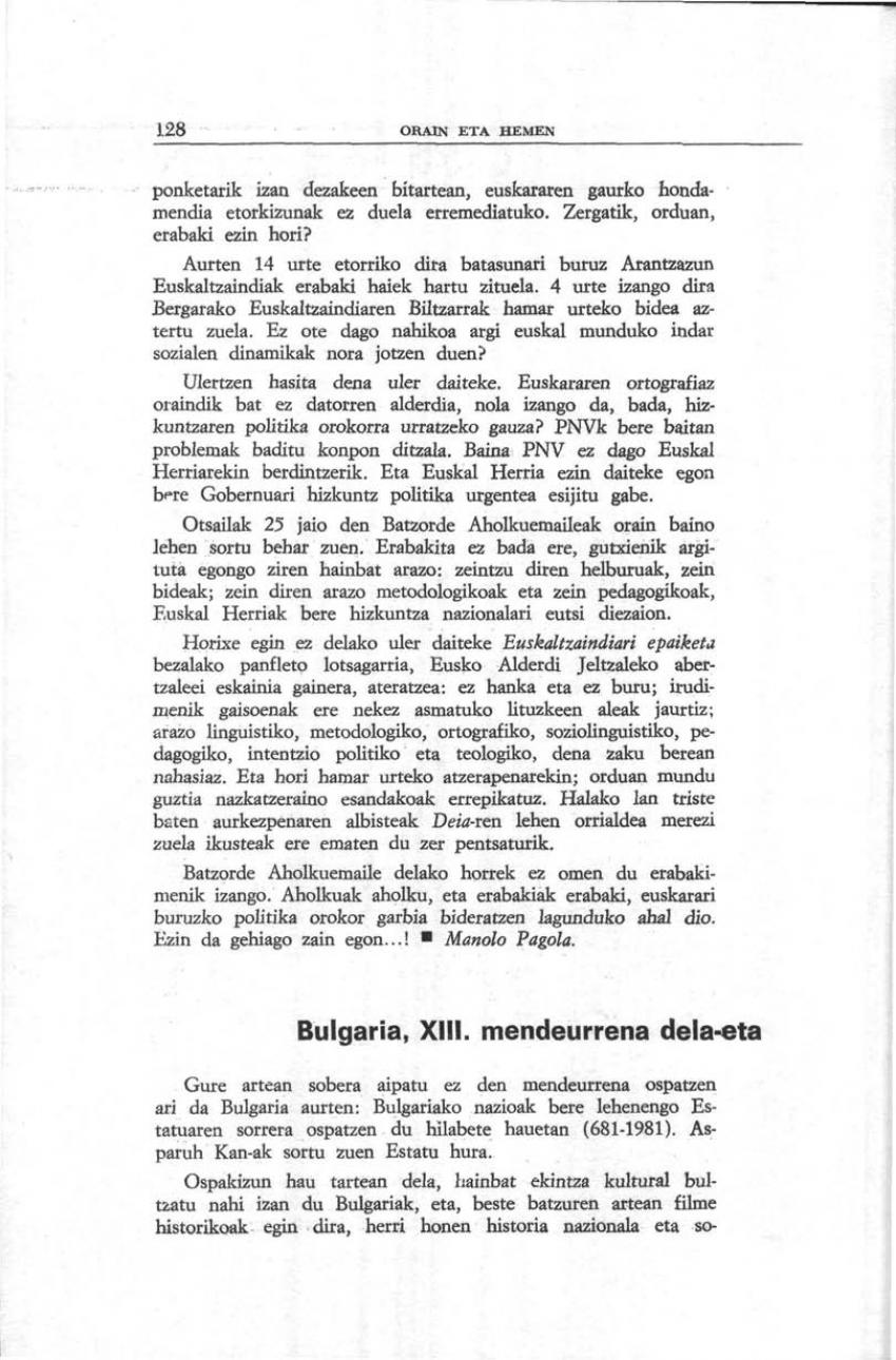 Bulgaria, XIII. mendeurrena dela-eta (Orain eta Hemen)