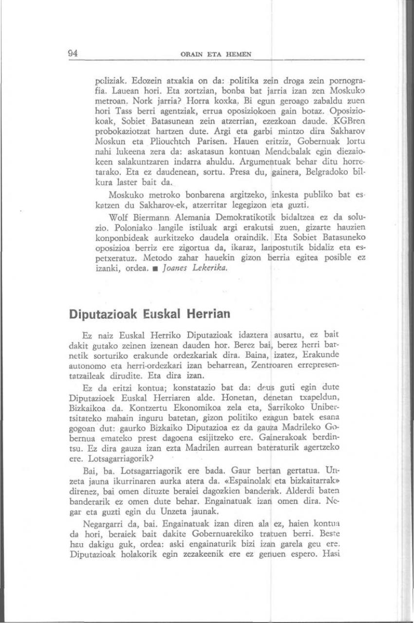 Diputazioak Euskal Herrian (Orain eta Hemen)