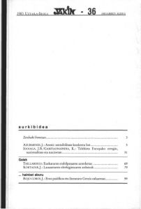 Jakin 36.  1985