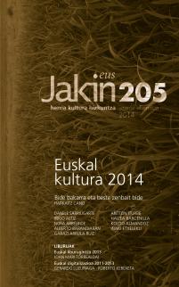 Jakin 205.  2014