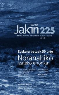 Jakin 225