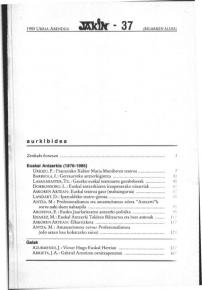 Jakin 37.  1985
