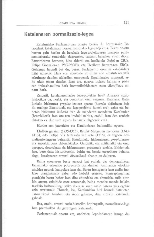 Katalanaren normalizazio-legea (Orain eta Hemen)