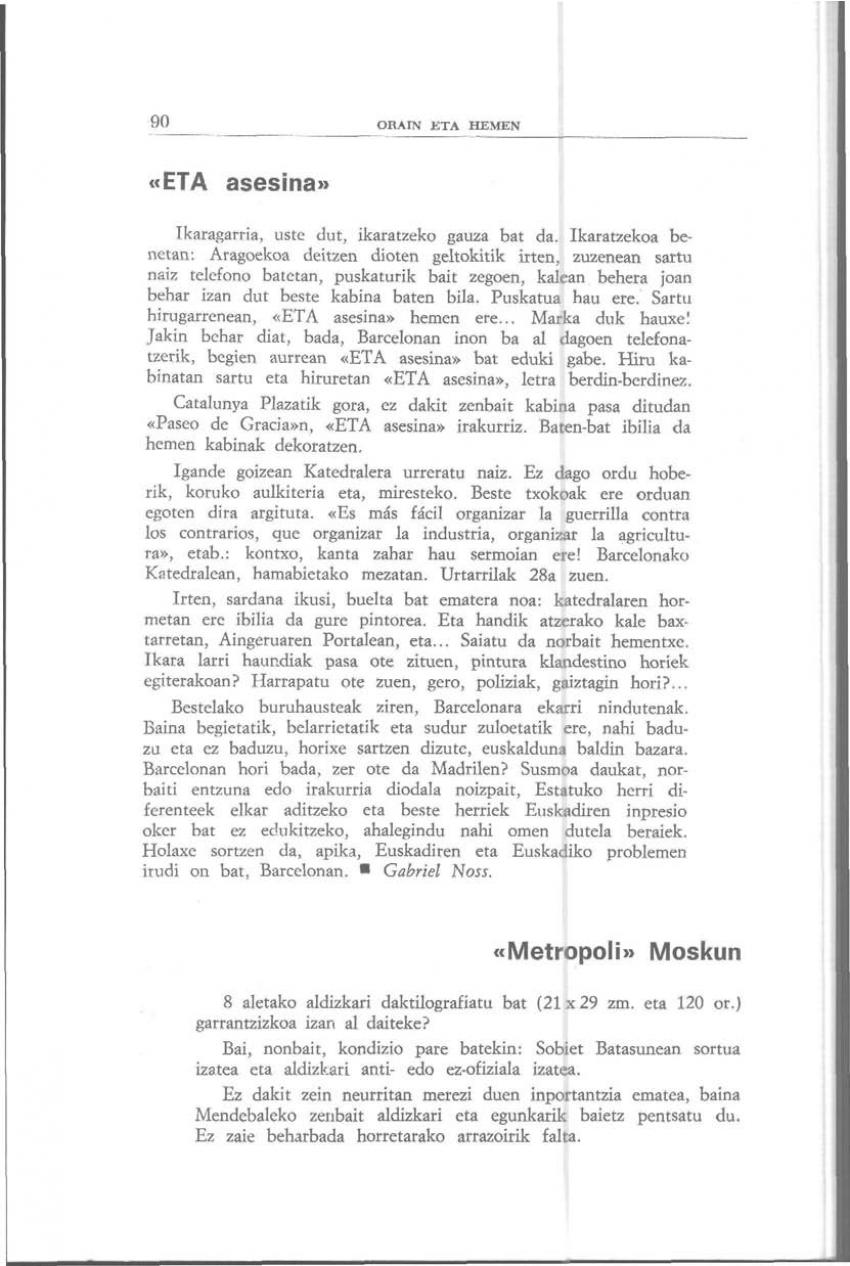 «Metropoli» Moskun (Orain eta Hemen)