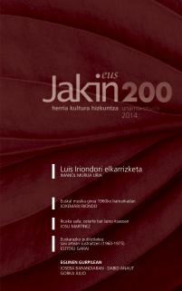 Jakin 200.  2014