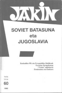 Jakin 60.  1990