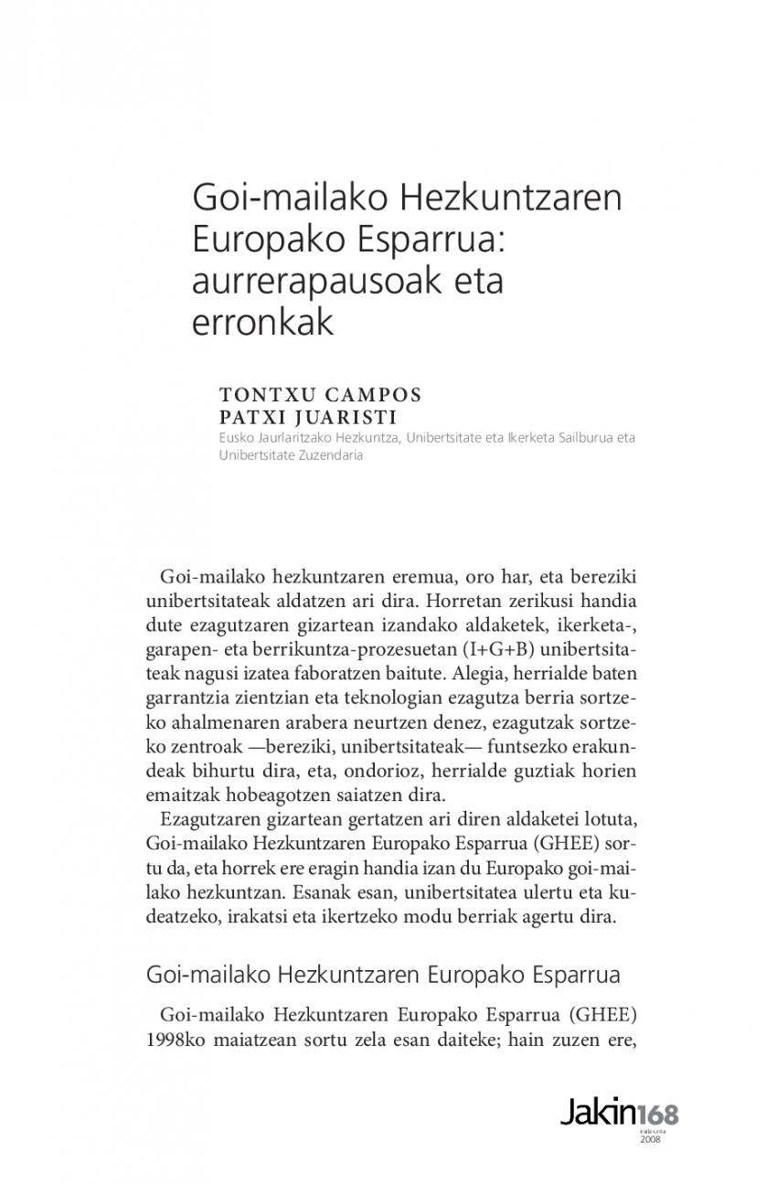 Goi-mailako Hezkuntzaren Europako Esparrua: aurrerapausoak eta erronkak