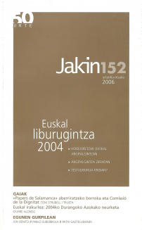 Jakin 152.  2006