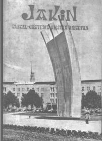 Jakin 17.  1964
