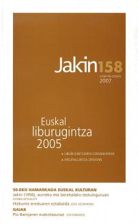 Jakin 158.  2007
