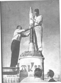 Jakin 20.  1965